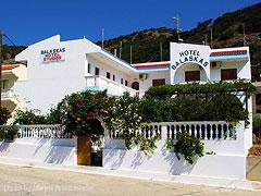 Balaskas Hotel  HOTELS IN  Diafani